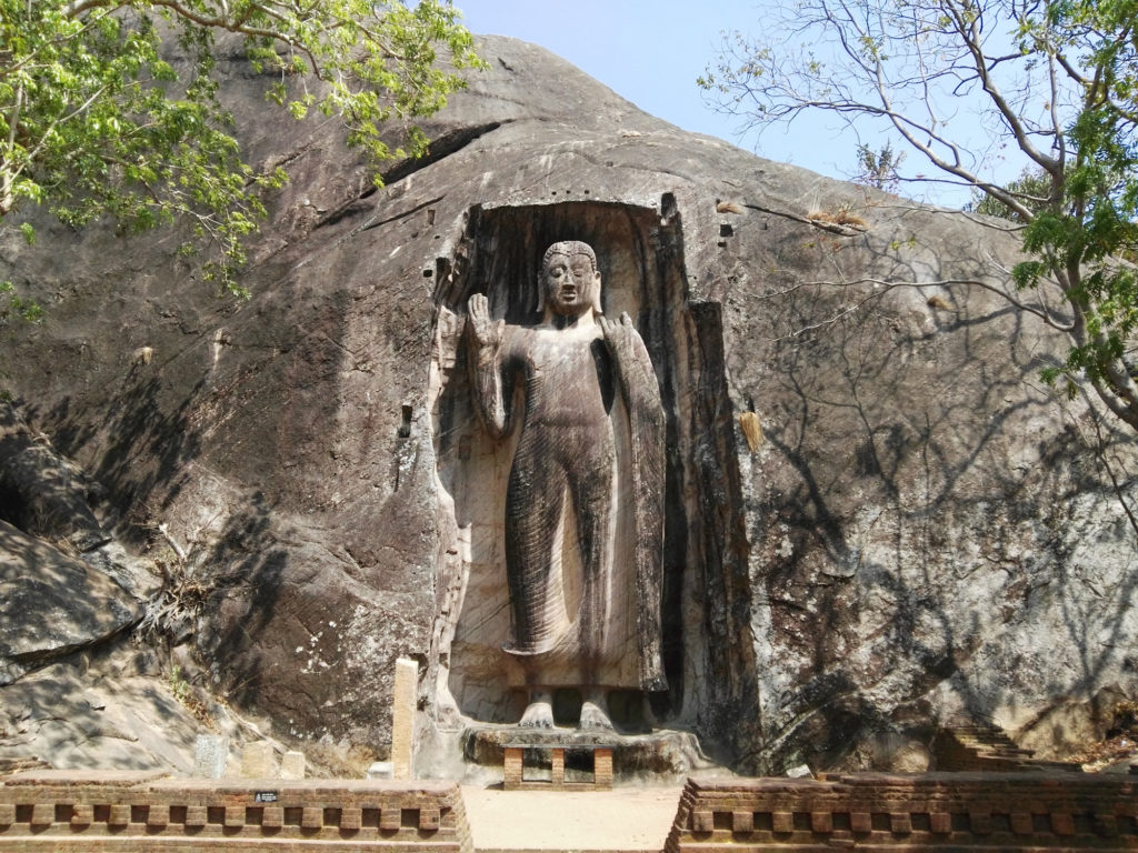 Raswehera Buddha Statue. It is located close to the famous Avukana Buddha Statue and was built at the same time in the 5th Century.